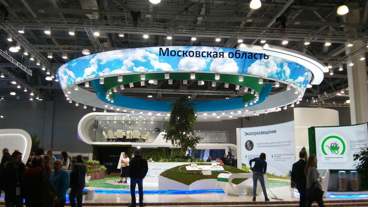 На «ЭКОТЕХ-17» подвели итоги Года ЭКОЛОГИИ.