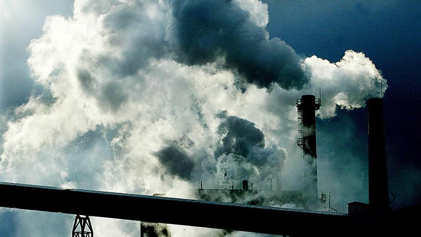 Киотский прокол: почему Запад не может решить проблему глобального потепления.