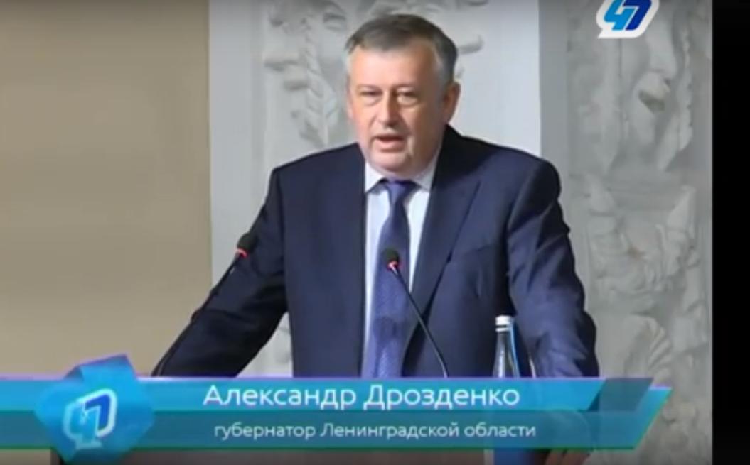 Александр Дрозденко предложил ужесточить экологические нормативы.