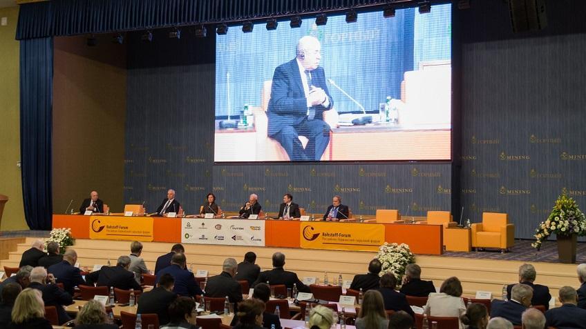 в Санкт-Петербурге прошел Х Российско-Германский сырьевой форум.