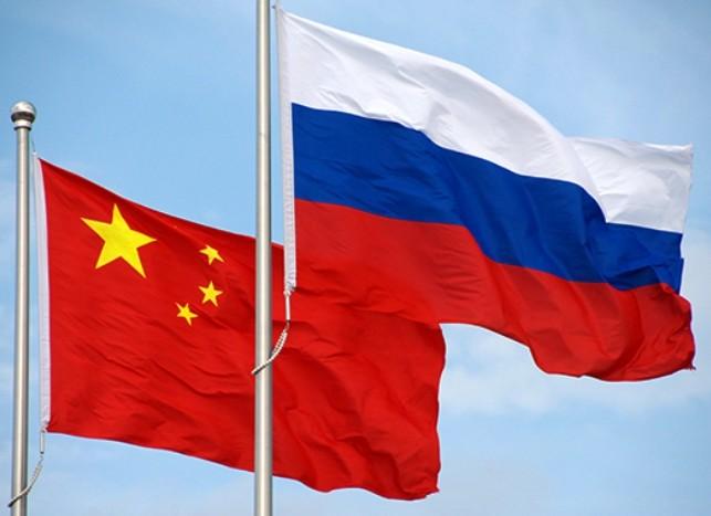 Соглашение с China Gold