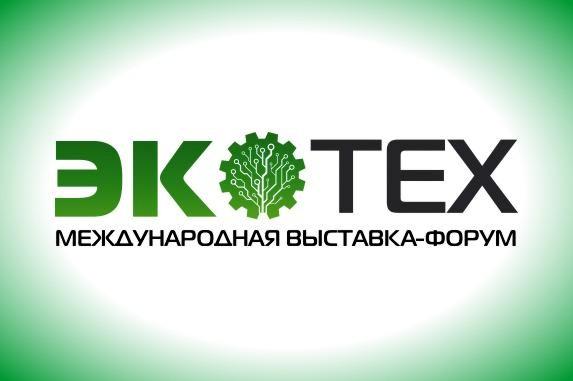 В России стартовала всеобщая экологическая реабилитация