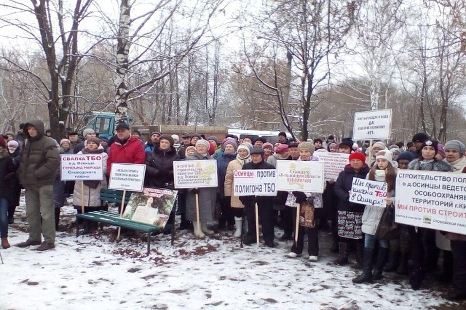 Полигону в Осинцах быть: суд постановил отклонить иск жителей поселка Вахруши.
