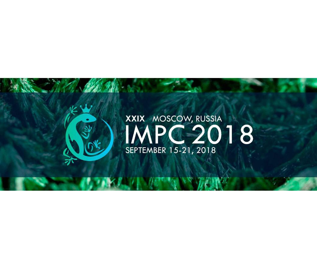IMPC 2018
