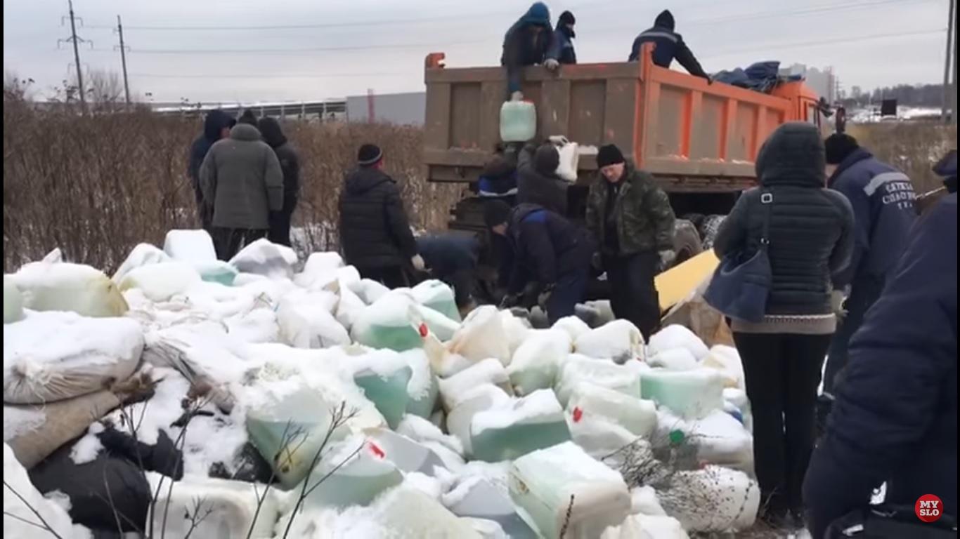 В Тульской области на свалке обнаружили более 4 тонн химикатов.
