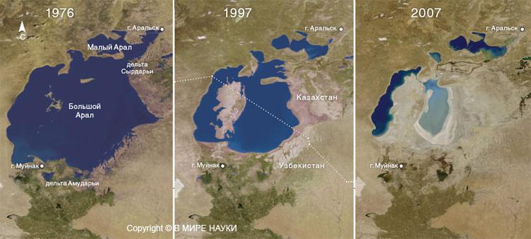 Центральноазиатский Эко-центр проводит работу по смягчению последствий обмеления Аральского моря