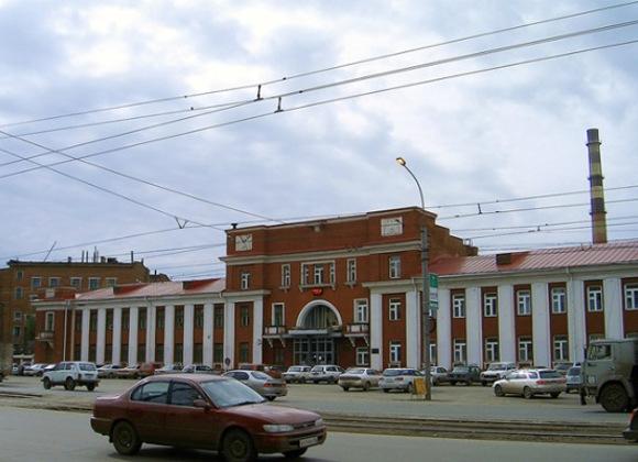Novosibirsk Vozduh