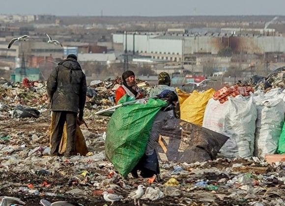 Челябинск свалка
