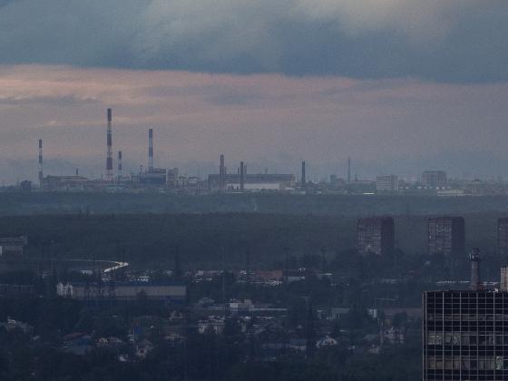 город смог