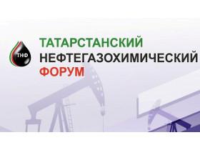 Татарстанский форум