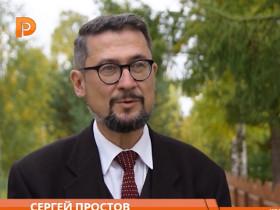 Сергей Простов