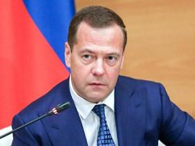 Медведев сообщил о планах по ликвидации незаконных свалок