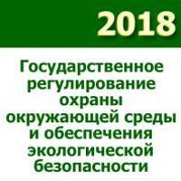 XV Всероссийский конгресс