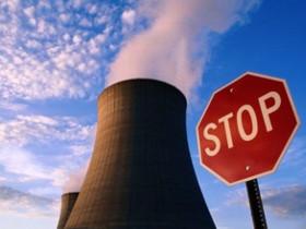 Участники экологического форума в Приморье выступили с критикой экологического налога