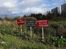 Лжегринписовцы собирали подписи горожан за строительство мусоросжигательного завода