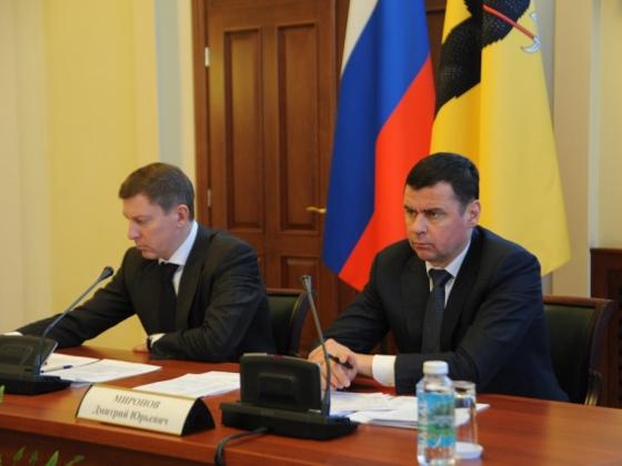 Правительство взялось за экологическую безопасность Ярославской области