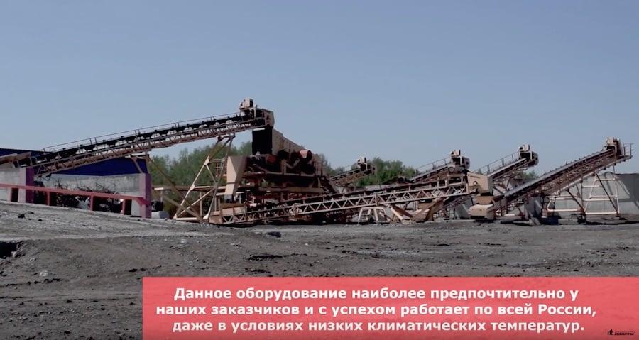 Сложная технологическая линия внедрена в Сибири