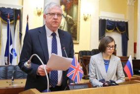 Российско-Британский сырьевой диалог продолжается