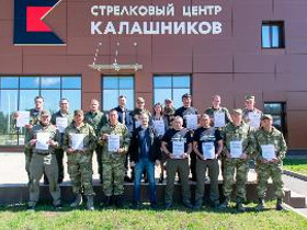 Состоялся первый выпуск госинспекторов в области охраны окружающей среды, прошедших курс подготовки на базе ГК «Калашников»