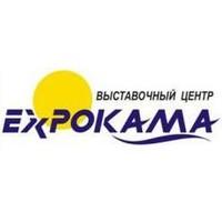 Expokama выставочный центр