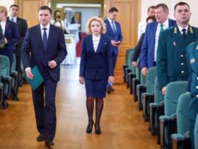 Глава Минприроды России принял участие в расширенном заседании Коллегии Росприроднадзора