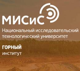 НЕДЕЛЯ ГОРНЯКА 2019 (Москва)