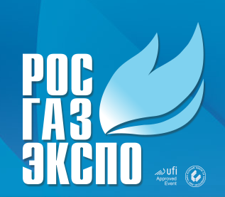 РОС ГАЗ ЭКСПО 2019 (Сакнт-Петербург)