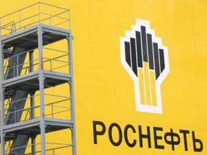 """""""Роснефть"""" за пять лет инвестировала в """"зеленые технологии"""" более 240 млрд рублей"""