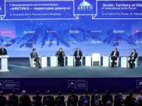 Президент России Владимир Путин: «Будем продолжать развивать национальный парк «Русская Арктика»