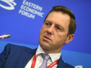 """Экс-главу """"Росгеологии"""" Панова назначили вице-президентом Газпромбанка"""