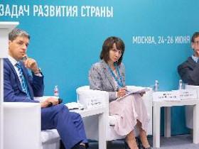 Опыт внедрения оперативного автоматизированного мониторинга в субъектах РФ обсудили на полях Всероссийского водного конгресса