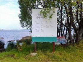 Озеру Шарташ готовят большую чистку