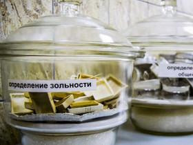 Бурый уголь позволил Новосибирской ТЭЦ-5 сократить объем золошлаковых отходов