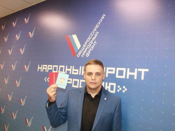 Активисты ОНФ в Ленинградской области получили удостоверения общественных экологических инспекторов