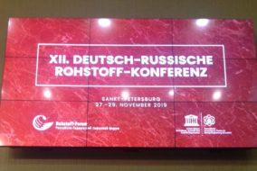 12-ая Российско-Германская сырьевая конференция