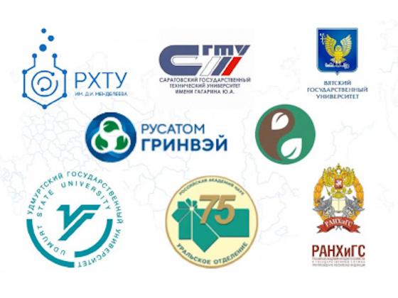 Создан Федеральный научно-образовательный Консорциум «Передовые ЭкоТехнологии» для реализации нацпроекта «Экология»