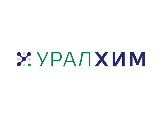 В филиале «Азот» АО «ОХК «УРАЛХИМ» в городе Березники произошла остановка производства