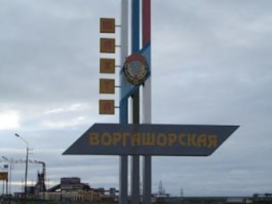 Прокуратурой Республики Коми организована проверка в связи с гибелью 4 работников на шахте «Воргашорская»