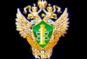 Верхне-Донское управление Ростехнадзора завершило расследование тяжелого несчастного случая на подземном руднике ООО «Корпанга»