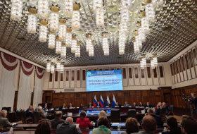 Конференция «Проблемы комплексного освоения георесурсов»