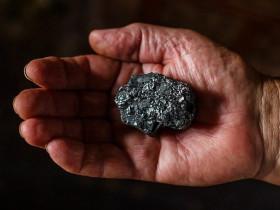 Добыча угля в РФ за восемь месяцев снизилась на 9,2%