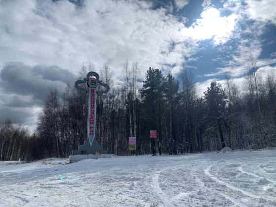 «Разрезуголь» не смог договориться с жителями Красночикойского района