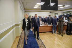 Виктория Абрамченко представила Александра Козлова коллективу Минприроды России