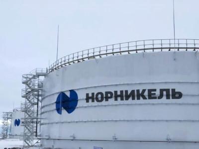 Комментарий Виктории Абрамченко в связи с решением Арбитражного суда Красноярского края о частичном удовлетворении иска Росприроднадзора к НТЭК о взыскании штрафа за ущерб окружающей среде при разливе топлива на норильской ТЭЦ-3
