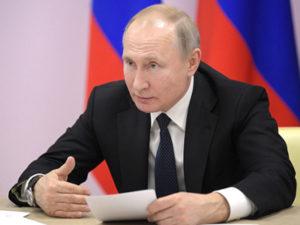 Путин поручил разработать программу по экологическому развитию России до 2030 года