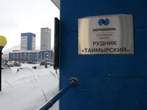 «Норникель» приостановил работу двух рудников из-за подтопления