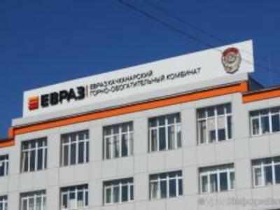 «Евраз» назвал причину иска росприроднадзора к Качканарскому ГОКу на 240 миллионов