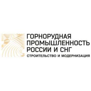 Горнорудная промышленность России: строительство и модернизация 2021