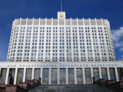Законопроект об ответственности собственников предприятий по ликвидации причинённого вреда внесён в Правительство РФ