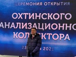 Очистка сточных вод в Петербурге достигла 99,5%